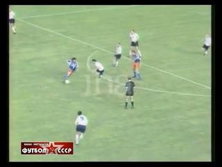 1992 Montpellier HSC (France) - Dynamo (Kiev) 2-0 Friendly football match