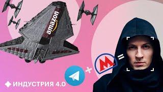 FacePay – оплата лицом в метро, Amazon – беспилотные авиалинии   Новости науки и технологий 4.0
