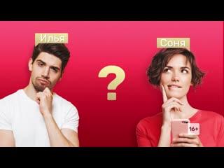 Кастинг в новое шоу Секрет на ТНТ
