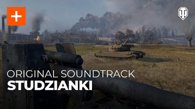 World of Tanks Original Soundtrack Studzianki featuring Polish band Żywiołak