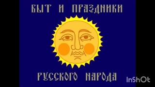 Народный календарь - 7 апреля - Благовещение Пресвятой Богородицы
