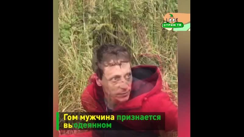 В Рыбинском районе задержали главного подозреваемого в убийстве двух сестер