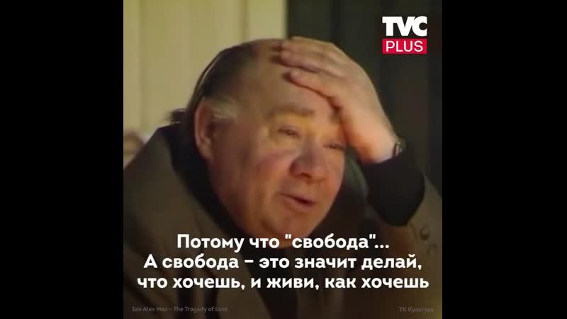 Евгений Леонов выводами о законах жизни постигнутыми им за прожитые годв