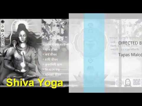 Details about ShiHari in Shiva Yoga By Maharishi Malobaba