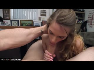 Sydney Cole [ In the office &  Big dick &  Brunettes &  POV First Person / With the plot, Shorts, Cumshot in mouth, horsewoma
