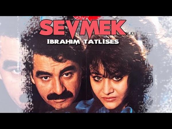 Sevmek Türk Filmi