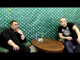 Беседа Тесака с писателем Максимом Калашниковым