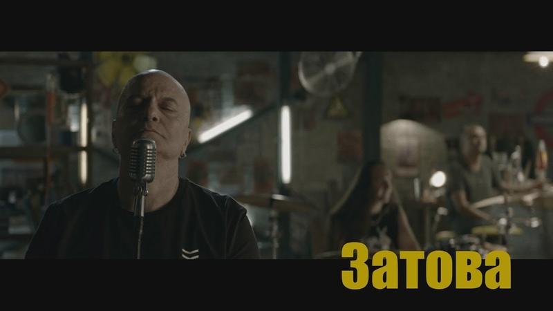 Слави и Ку Ку Бенд Затова Slavi Ku Ku Band Zatova Official video