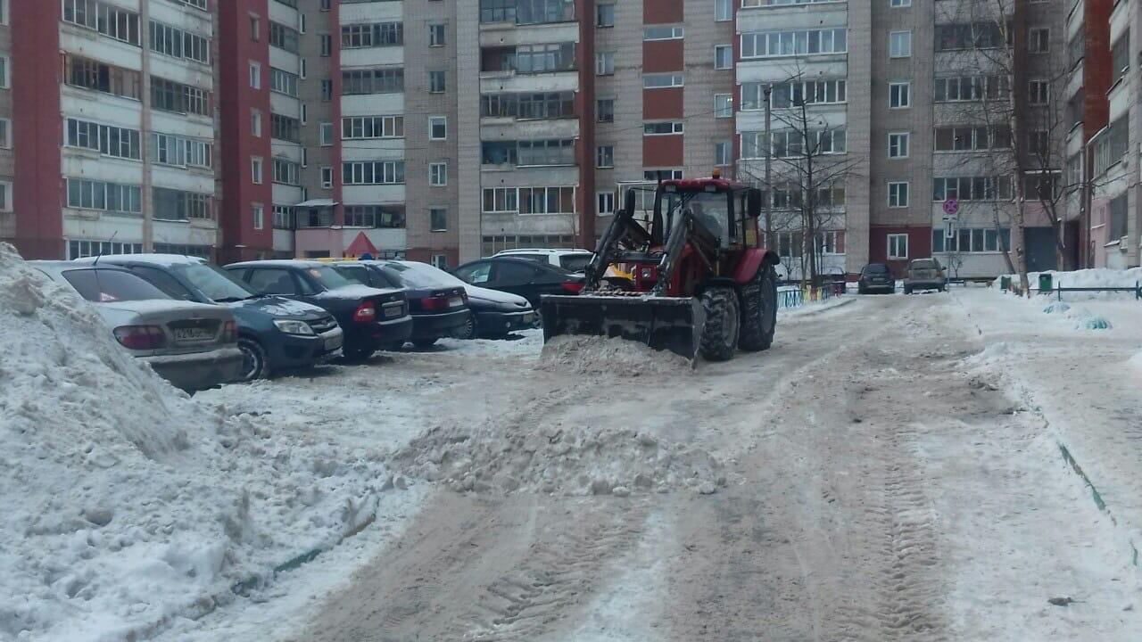 Улица Московская дом 103 и дом 101