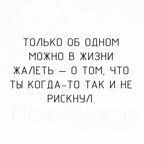Фото №392386802 со страницы Петра Жихарева
