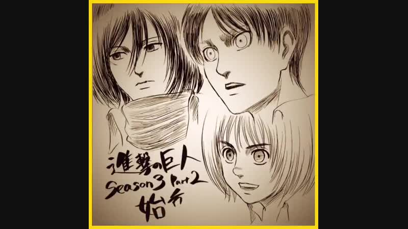 Drawing process of Mikasa Eren and Armin by Kyoji Asano