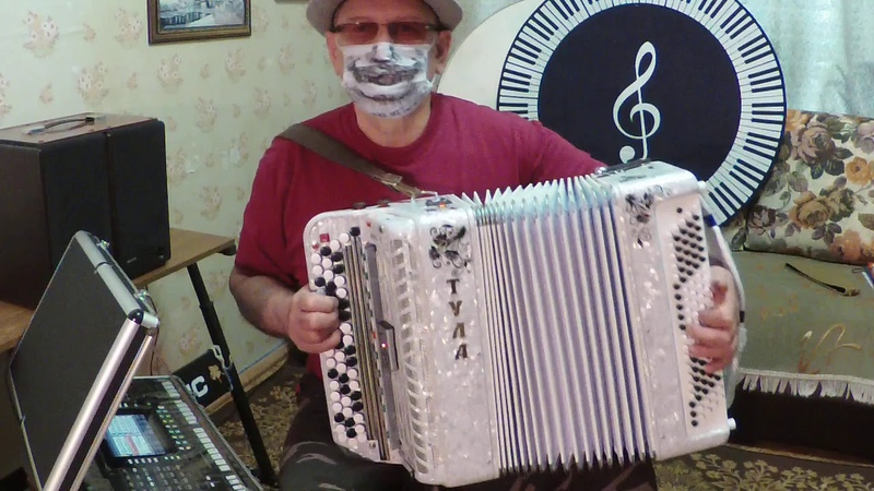 Электробаян Виктора Шевцова=музыка моей Молодости