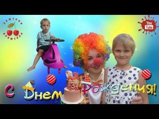Клоун на день рождения. Шоу мыльных пузырей. Clown for birthday. Bubble show.