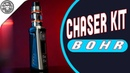 CHASER KIT 21700 with Archer Tank by BOHR Provincial Vapers