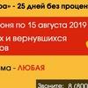 Anna Soyuz