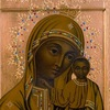Уфимская епархия РПЦ (МП)