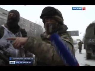 """7 """"котлов"""" украинского позора в Донбассе, а после Дебальцевского котла они запросили Минск 2!"""
