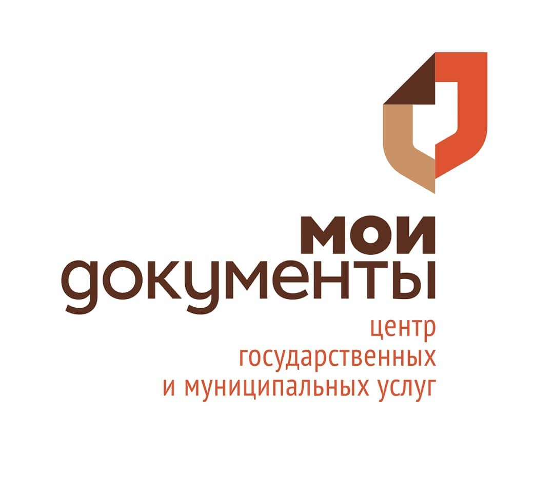С 25 марта в центрах «Мои Документы» Саратовской области приём граждан будет осуществляться только по предварительной записи
