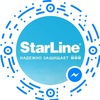 StarLine Yerevan