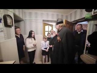 Архиепископ Сыктывкарский Питирим был приглашён приглашены в гости к многодетной семье