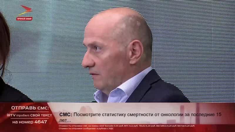 Борис Кантемиров о голосовании парламентариев за закрытие завода