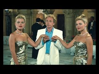 Близнец (Le jumeau, 1984) - Русский Трейлер к фильму