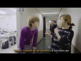 (рифм.рус.саб.+караоке) BIGBANG–Flower road