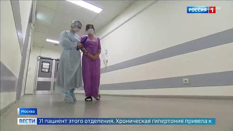 В Боткинской больнице провели почти 400 трансплантаций