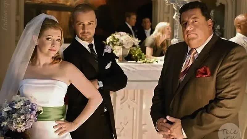 Фальшивая свадьба фильм зарубежный 2009