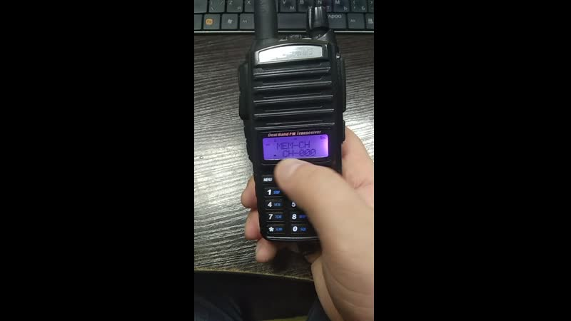 Настройка Baofeng UV-82_ver82302