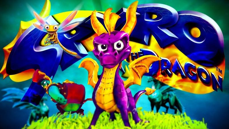 Ну чё там со Spyro the Dragon Spyro Reignited Trilogy