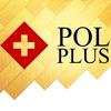 Напольные покрытия, магазин PolPlus – Москва