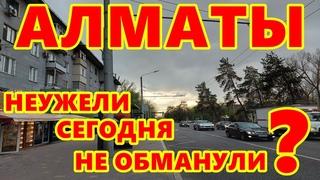 Алматы сегодня. Как обстановка в карантинном городе в красной зоне