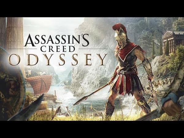 Assassin's Creed Odyssey Прах к праху 27