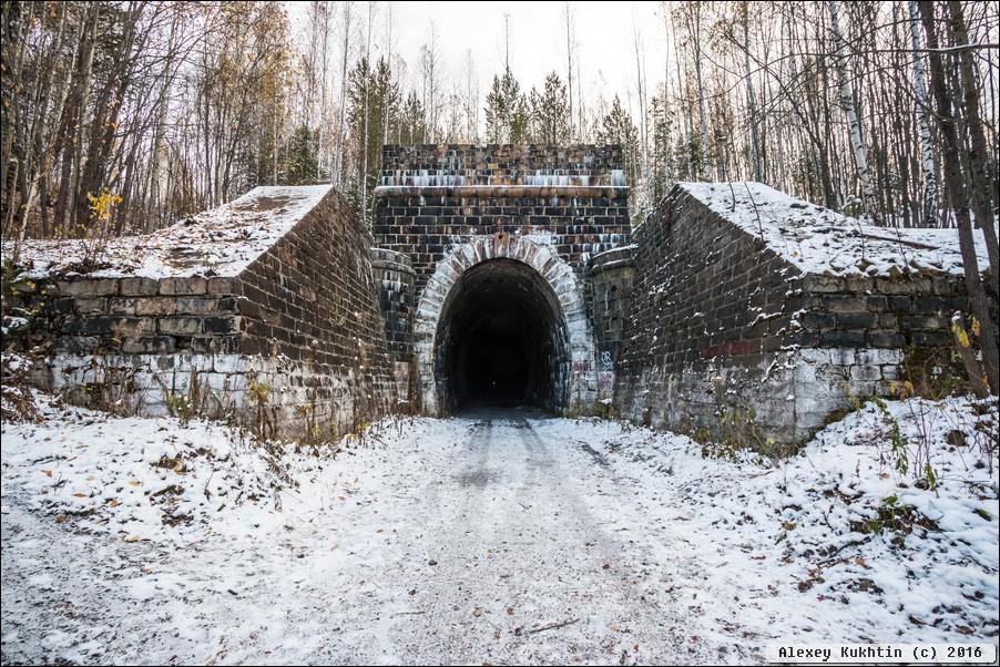 Афиша Екатеринбург 16 февраля : Дидинский тоннель