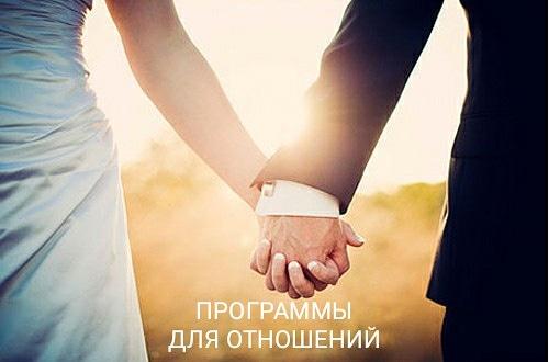 любовнаямагия - Программные свечи от Елены Руденко. - Страница 16 Fr80B6rIzkA