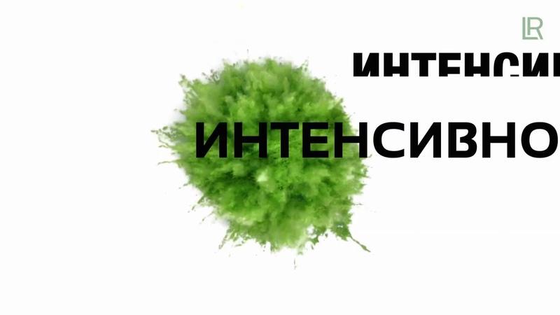 Новинка LRLIFETAKTМайнд Мастер Экстрим со вкусом граната