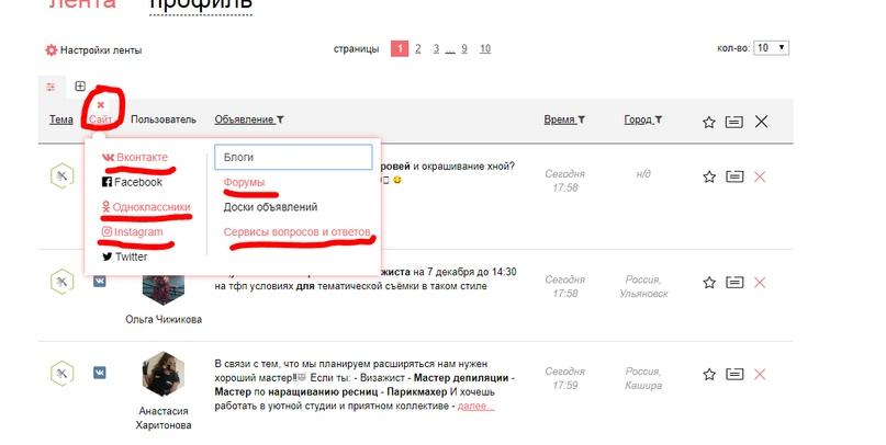 50 клиентов за 30 рублей в день. Бюджетный маркетинг ВК, изображение №26