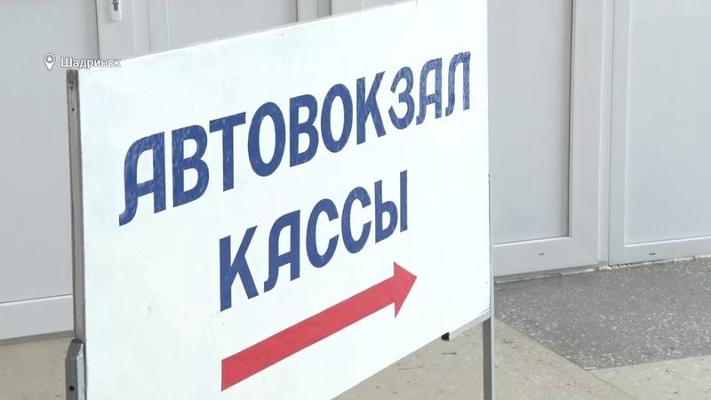 Открытие автобусных касс на железнодорожном вокзале в Шадринске (2019-12-06)