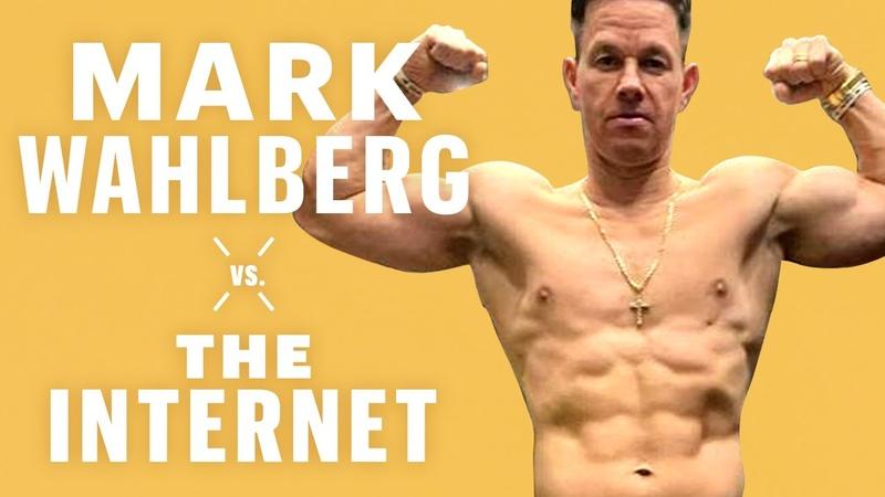 Марк Уолберг перешёл на вега́нское питание и чувствует себя прекрасно Mark Wahlberg Doesn't Actual Vs The Internet Men's Health