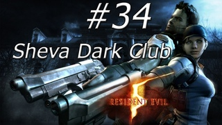 RESIDENT EVIL 5 Custom Let's Play Sheva Dark Club Mercenaries Duo - Public Assembly #34