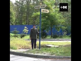 """Дорога от дедушки Васи"" 80-летний пенсионер сам построил дорогу"