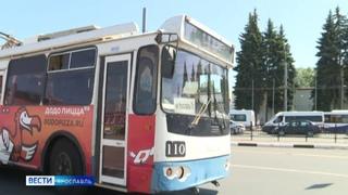 20 новых троллейбусов пополнят транспортный парк Ярославля до конца года