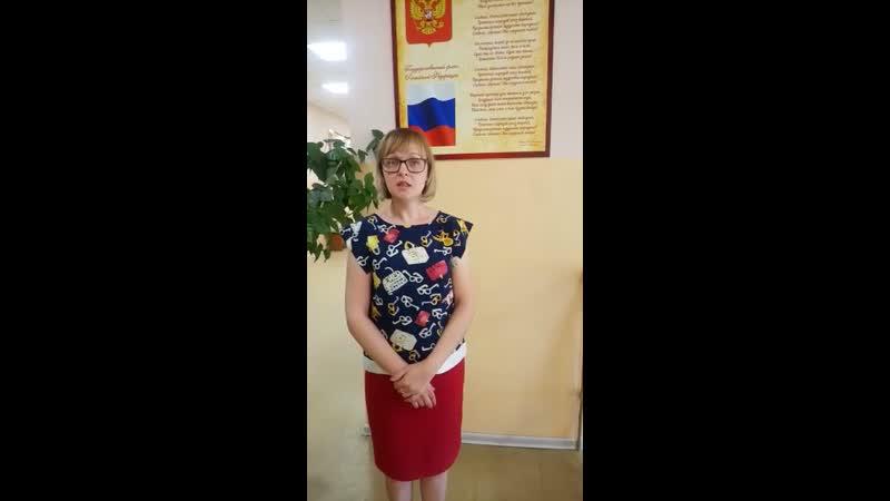 Балова Евгения Юрьевна