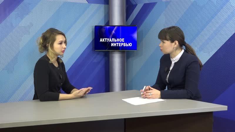 Актуальное интервью с директором МАУ Дворец молодежи Р. Хамматовой