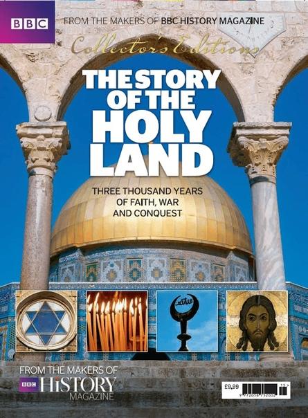 BBC History Holy Land