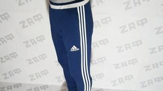 Штаны Adidas Tiro 15 в наличии!