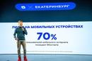 Константин Сидорков фото #24