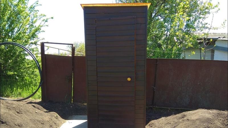 Дачный туалет своими руками Туалет из вагонки