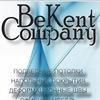 BeKent Company